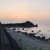 【3人子連れ】奄美大島夏休み旅行8〜家族だけの夕日スポット