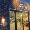大阪で人気の食パン屋さんが武蔵小山進出 LeBRESSO(レブレッソ)