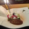 木山先生にお祝いいただきました。