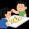 自作のボードゲームを流行らせるにはどうしたらいいのだろうか