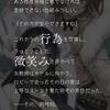 【シノアリス】 現実篇 (かぐや姫・シンデレラ) 三章 ストーリー ※ネタバレ注意