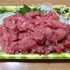 南区白妙町 横浜橋商店街の「鮮魚 魚範」で本まぐろなかおち
