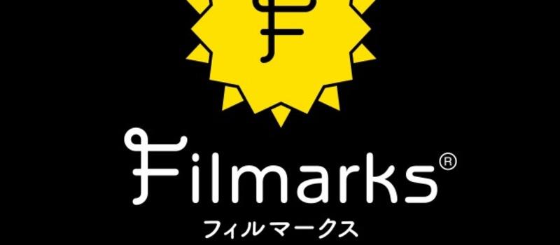 """Filmarks""、始めました。"