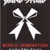 BAND-MAID「バンドスコア発売&アーニーボールトーク」