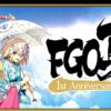 FGO夏祭り~1st Anniversary~