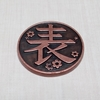 鬼滅の刃、栗花落カナヲちゃんのコインを買ってみた件