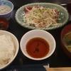 """【魚料理】築地で""""ブリ刺しポン酢定食""""を喰ふ"""