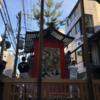 祇園祭とパイロンたち