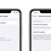 iOS13.6とiPadOS 13.6 Public Beta2が利用可能に