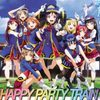 Aqours の新曲 HAPPY PARTY TRAIN 歌詞