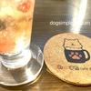 犬連れランチ 井の頭公園「わんすたCafe&酒場」 レビュー