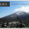 秋の東北旅③ 雪景色の八甲田山へ