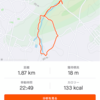 Adventure Walking 2 with STRAVA