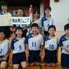 《男子》11/19 大里リーグ順位決定戦