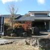 月夜野郷土歴史資料館(群馬県利根郡みなかみ町)