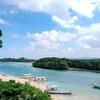 GO TO石垣島⑤:川平湾でグラスボート!ネットで見つけたクーポン活用♡