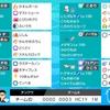【剣盾S6使用構築】白銀の盾ジュラキッス【最終82位】