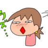 6月28日は、展勝地スーパーカブミーティング「カブ街ろまん」!!