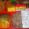 「MaxValu」(なご店)の「からだ思い鯖照焼弁当(玄米)」 429−215円(半額)  #LocalGuides