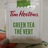 Green teaと健康ブーム