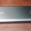 もう、これは最強のモバイルバッテリーか!?