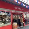 Nord Straße でフランス系パンを買うぞー!