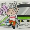 【2018年】埼玉からの電車釣行スポット③ 5選!