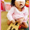 ☆ 身体測定 《1歳4ヶ月》