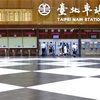 台北に行ってまいりました