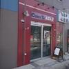 Curry Ya ASAP(カリーヤアサップ)/ 札幌市北区北18条西4丁目 BLOOM 1F