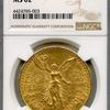 メキシコ1921年50ペソ金貨MS62初年度鋳造