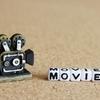 友達と昔の映画でも見て落ち着く時にお勧めの名作映画3選