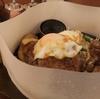 札幌市 おいしく食べられた「肉のはせ川」