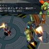 ロックマンX8攻略 ボス弱点まとめ(アニバーサリーコレクション)