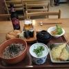 すみ田(和食)のいなりずしのセットは美味しい!