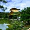 勉強会で登壇したり、京都行ってました。
