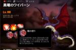 【Epic Seven-エピックセブン】ワイバーン討伐 10段階クリア