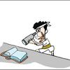 マネ会に寄稿しましたⅤ 今回のテーマは「書籍5選」、の巻