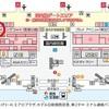 ■(SFC番外編)関西空港 ANAラウンジの紹介!