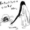 「貞子vs伽椰子」この既視感…あっ!!工藤さん!!そして感動の、女の友情へ…