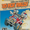 3Dホットラリーのゲームと攻略本とサウンドトラック プレミアソフトランキング