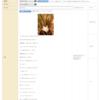 お花     はなももブログ2014
