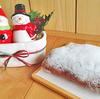 ドイツ菓子「シュトレン(Stollen)」は、クリスマスを待ちながら。