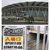 全力こぐちゃんと重岡のわん尻【ジャニーズWEST LIVE TOUR 2017 なうぇすと 3/18 静岡 レポ】