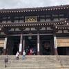 【御朱印】神奈川県 平間寺(川崎大師)