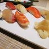 【今池】考えるのは口に運ぶことだけ、くずし寿司割烹「海月」
