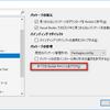 【Visual Studio】NuGet パッケージのキャッシュを削除する方法