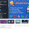 【作者セール】Unityで高度なビジュアルノベルが作れる「Vinoma」が無料開放!! / ベジェ曲線でシェイプが作れるデザインツールが一時的に無料化「Shapes2D - Make art fast!」