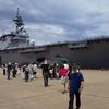 護衛艦「加賀」