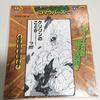 ジャンプ50周年コマラバーズ vol.1「ドラゴンボール」「キン肉マン」をレビュー
